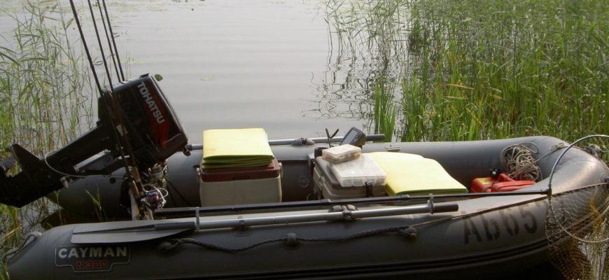 оптимальная лодка для рыбалки
