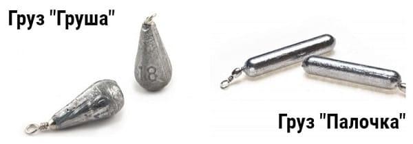 грузила формы палочка и груша