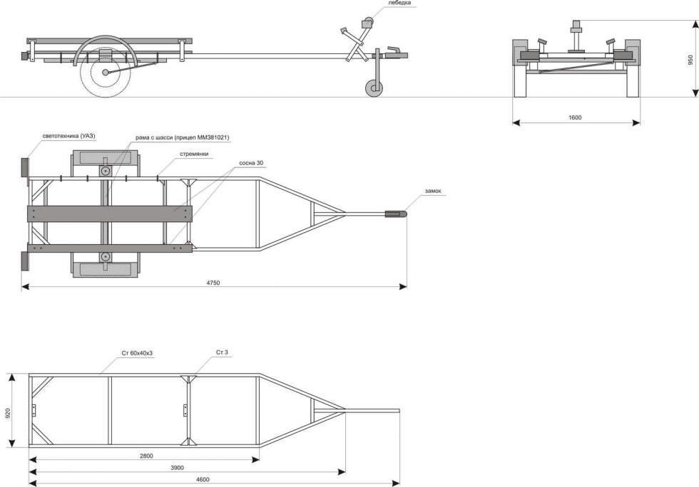 чертеж прицепа для лодки ПВХ