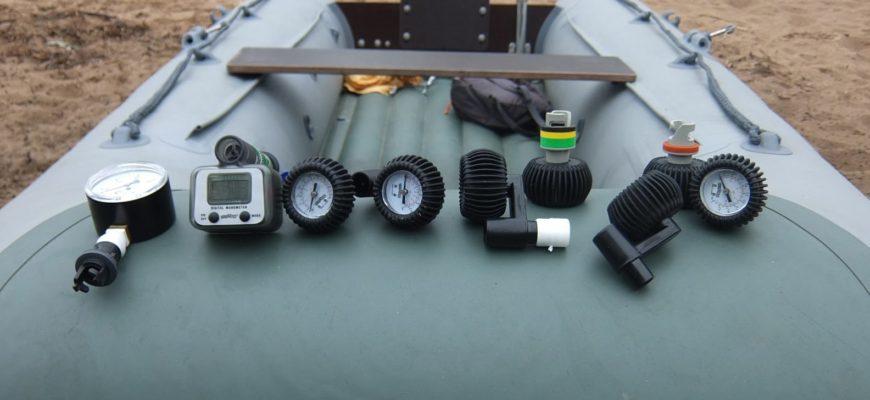 Давление в лодке ПВХ
