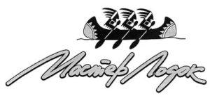 Мастер лодок логотип