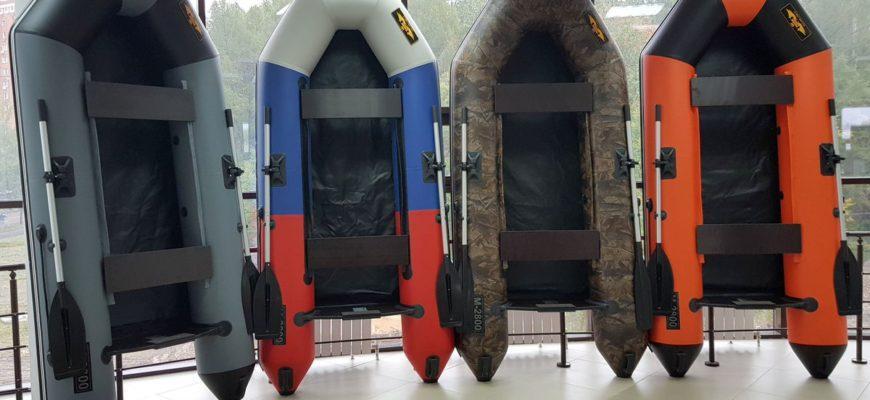 Самые легкие лодки ПВХ для рыбалки