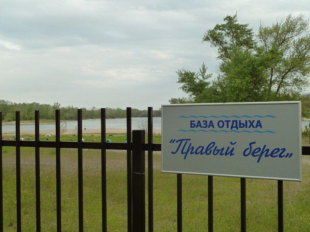 База отдыха «Правый берег» расположеная на Дону
