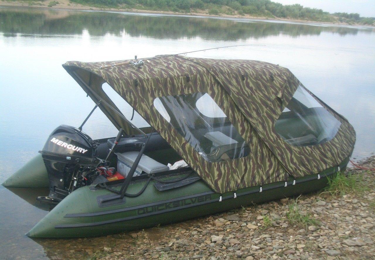 Тент для надувной лодке